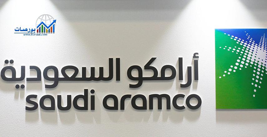 هبوط أرباح النفط بأرباح أرامكو السعودية عند 24.62 مليار ريال بالربع الثاني